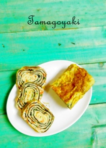 Tamagoyaki Tutorial